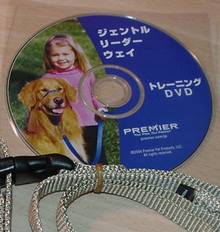 アイテムポストで買える「【しつけを学ぶ】ジェントルリーダー・トレーニングDVD」の画像です。価格は300円になります。
