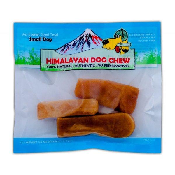 画像3: 【美味しい&安心】ヒマラヤンチーズ・ドッグチュー