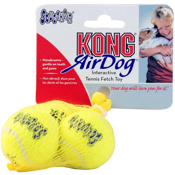 画像3: 【テニスボール素材のおもちゃ】エアコング・シリーズ