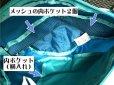 画像10: 【軽い犬用リュック】アウトワードハウンド・クイックリリースバックパック (10)