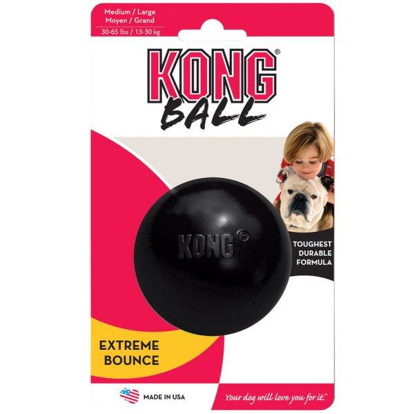 画像2: 【破壊犬におすすめ!】頑丈ゴム製コング・エクストリームボール