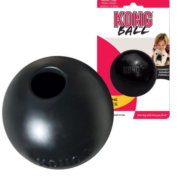 画像1: 【破壊犬におすすめ!】頑丈ゴム製コング・エクストリームボール