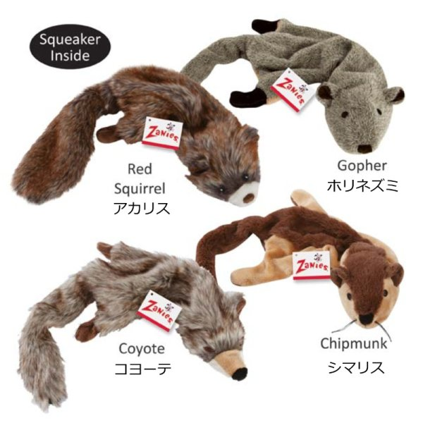 画像1: 【リアルな綿なしぬいぐるみ】アンスタッフィーズ・野性動物★6種追加!★