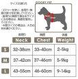 画像11: 【チョークフリーで締め付けない】小型犬用アクティブXスハーネス(柔らかストラップタイプ) (11)