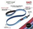 画像3: 【衝撃吸収多機能リード】ハルティ・リード (3)
