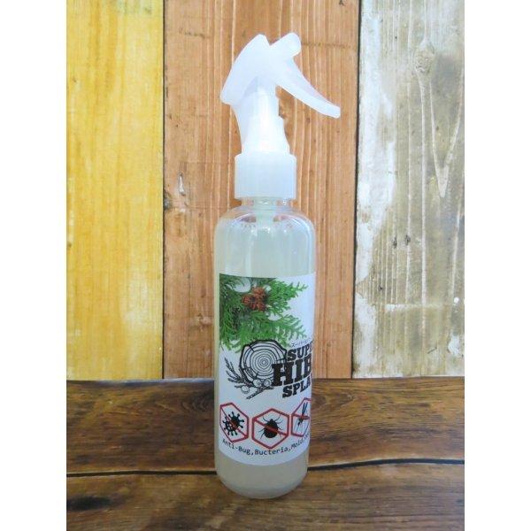 画像4: 【虫除け・消臭・殺菌・肌トラブルに】スーパーヒバオイル