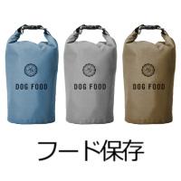フードバッグ・保存袋
